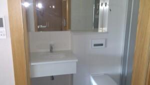 blaty łazienkowe wrocław z konglomeratu kwarcowego brilliant white